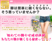 天使の美脚塾 DVD-BOX